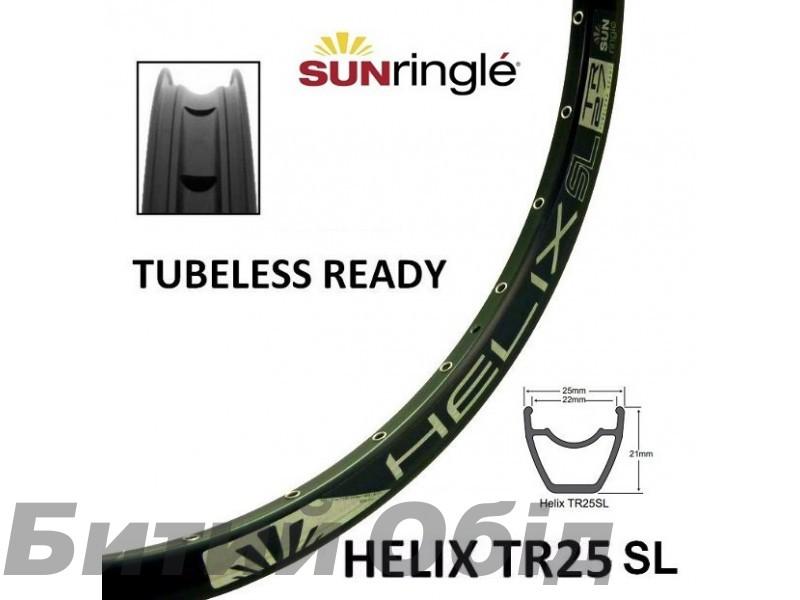 Обод Sun Ringle Helix TR 25 SL 27.5 дюймов 32 спицы