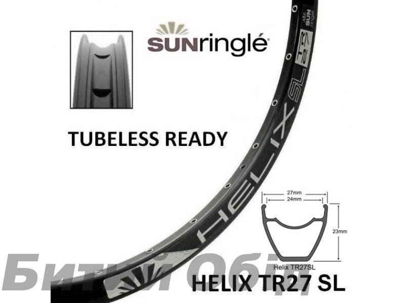 Обод Sun Ringle Helix SL TR 27 29 дюймов 32 спицы фото, купить, киев, запорожье