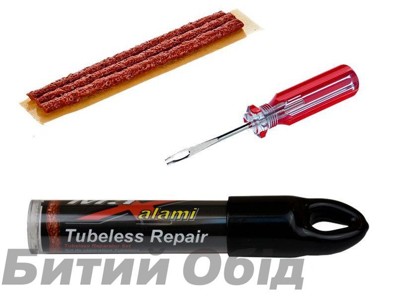 Ремкомплект MaXalami BASIC для бескамерных шин (шило + 3 жгута) в пластиковом тубусе фото, купить, киев, запорожье