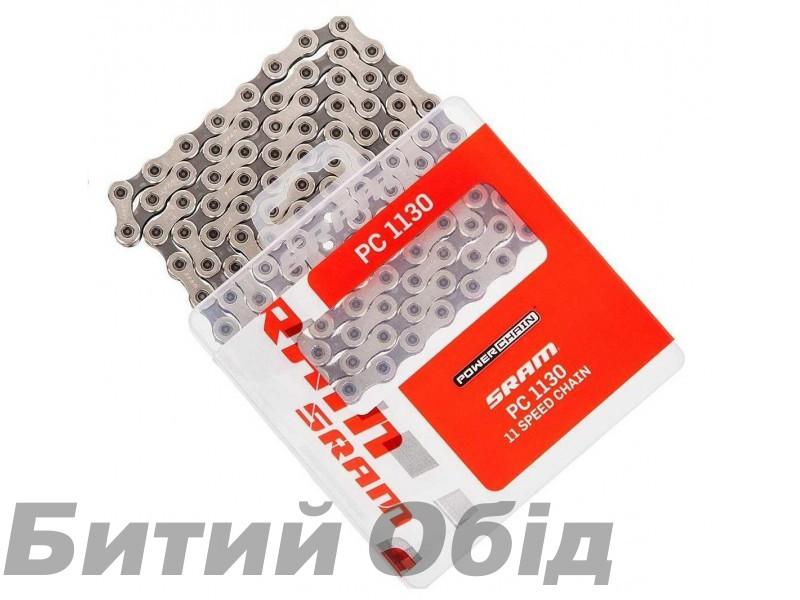Цепь SRAM CN 1130 11sp
