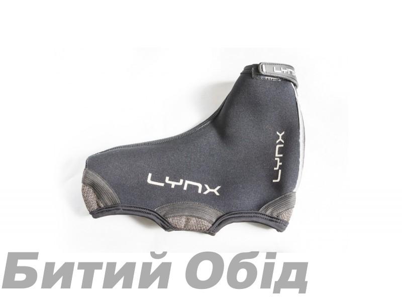 Бахилы Lynx NEOPRENE
