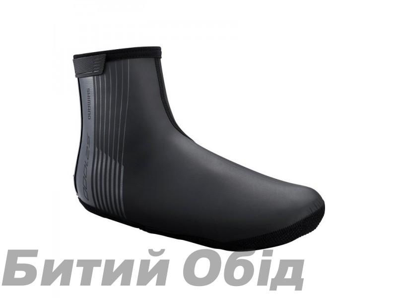 Бахилы Shimano S2100D фото, купить, киев, запорожье