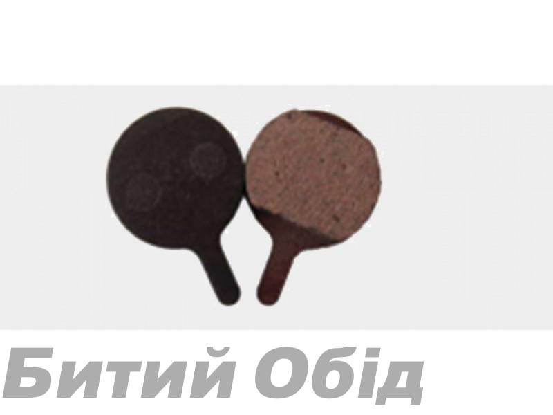 Тормозные колодки дисковые B10 Magura Louise/Clara 2000 (BPN-100) organic фото, купить, киев, запорожье