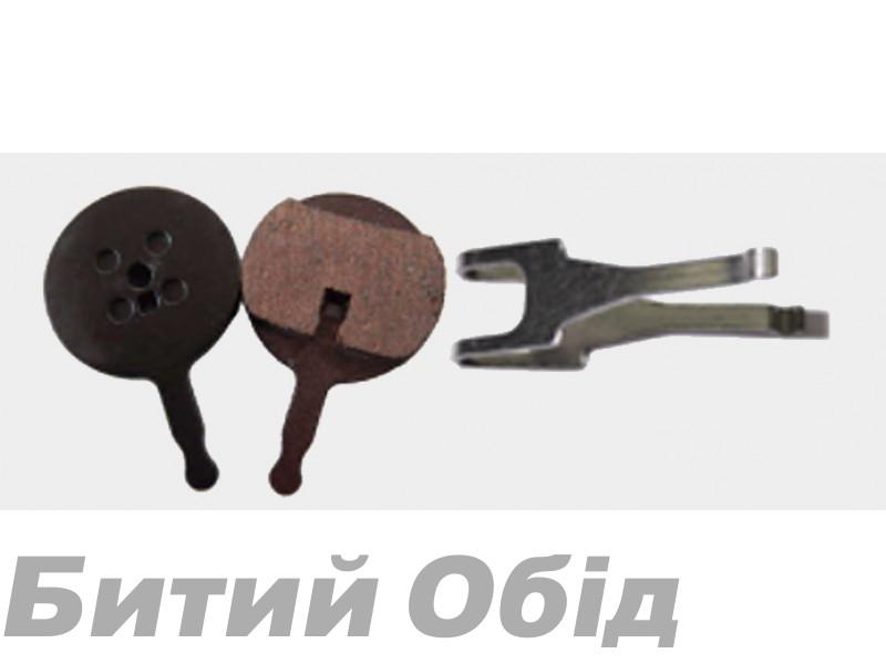 Тормозные колодки дисковые b10 Avid BB5 (BPN-280) organic