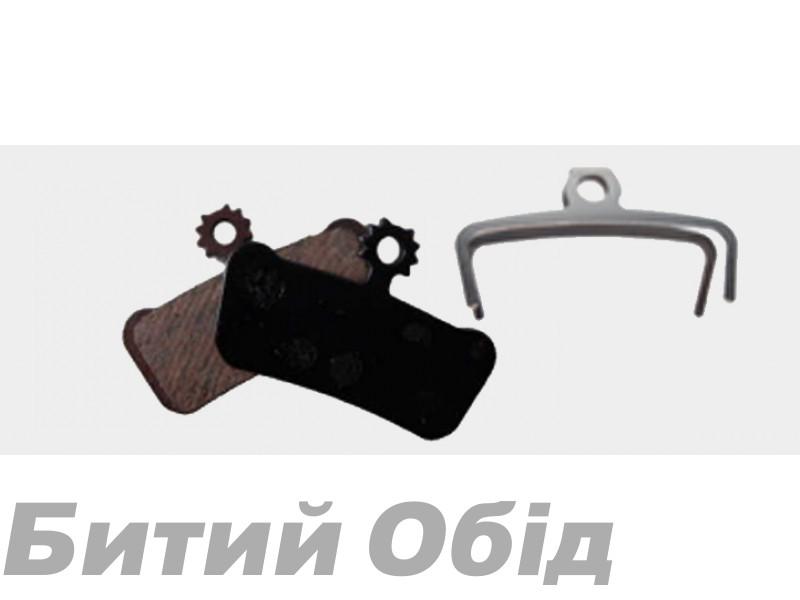 Тормозные колодки дисковые B10 Avid X0 Trail (BPN-293) organic фото, купить, киев, запорожье