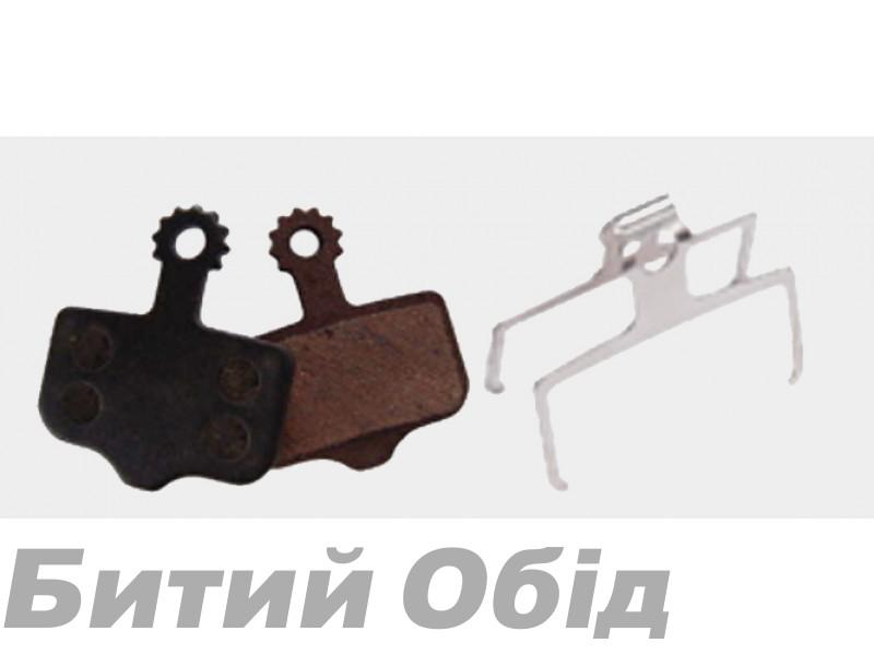 Тормозные колодки дисковые B10 Avid Elixir/XX/X0 (BPN-296) organic фото, купить, киев, запорожье