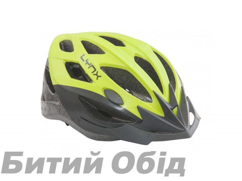 Шлем Lynx Whistler Matt Dark Grey фото, купить, киев, запорожье