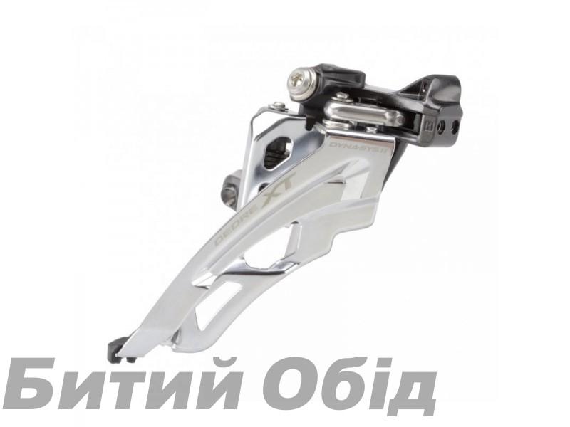 Переключатель передний Shimano FD-M8000-L DEORE XT, 3X11 LOW CLAMP, SIDE-SWING, передняя тяга, хомут фото, купить, киев, запорожье