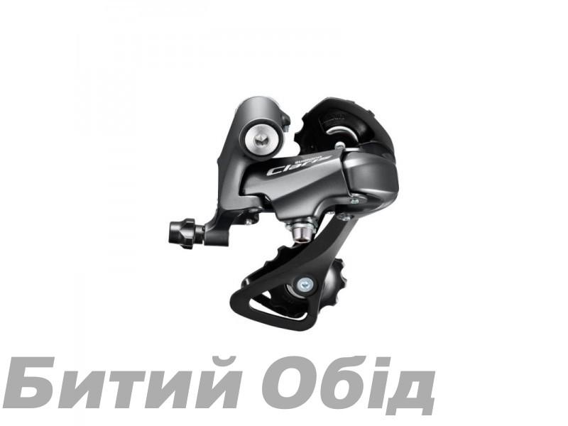 Переключатель задний Shimano RD-R2000 CLARIS 8-скор фото, купить, киев, запорожье