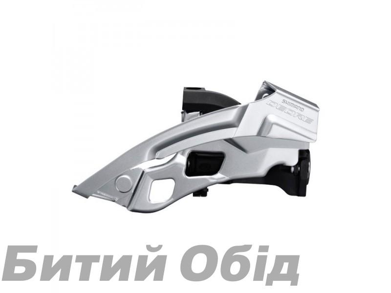 Переключатель передний Shimano FD-T6000-L, DEORE 3X10, для 44/48, LOW CLAMP, TOP-SWING, DUAL-PULL хомут фото, купить, киев, запорожье