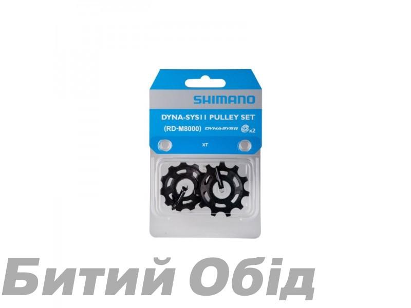 Ролики переключателя Shimano XT RD-M8000 комплект: нижний + верхний