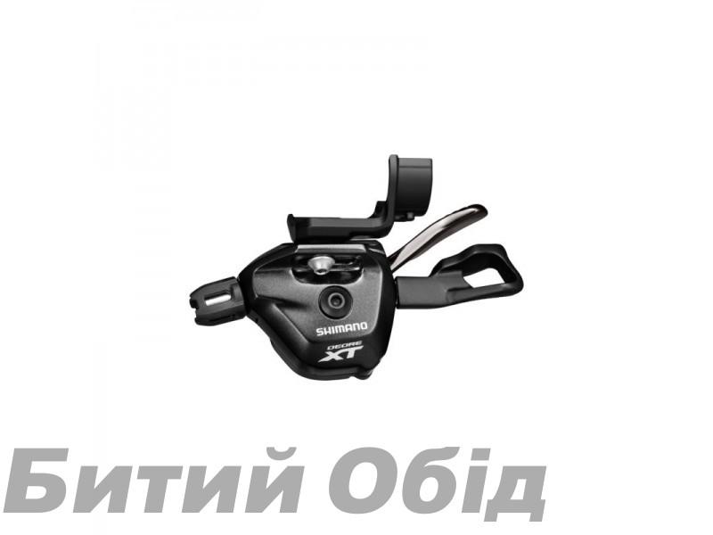 Шифтер Simano SL-M8000 DEORE XT, 2/3-скор, монтаж на торм ручку, I-Spec II