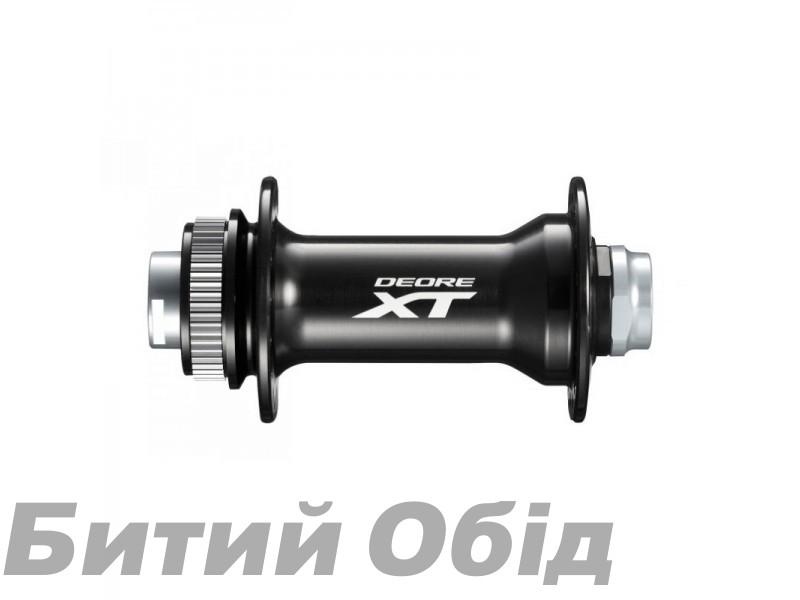 Втулка передняя Shimano НВ-M8010-B DEORE XT 32отв 15ММ THRU TYPE OLD:110мм CENTER LOCK