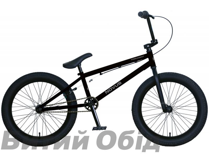 Велосипед BMX FreeAgent NOVUS Matte Black YS-728F