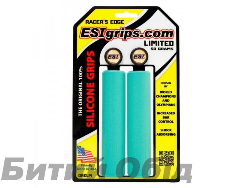 Грипсы ESI Racer's Edge Limited Edition Mint (Мятные)