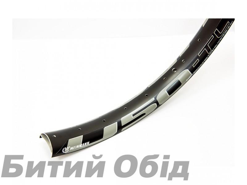 Обод Weinmann U50 TL 27.5+″ чёрный 32H