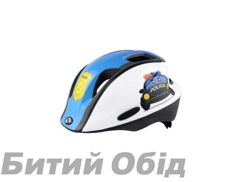 Шлем детский Longus Vorm Police синий