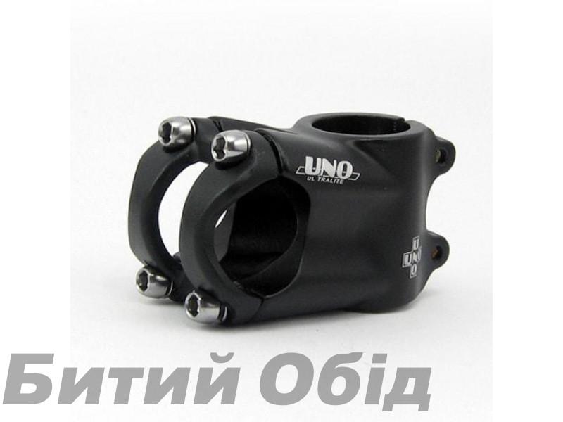 Вынос UNO AS-020 31.8мм, 50 мм