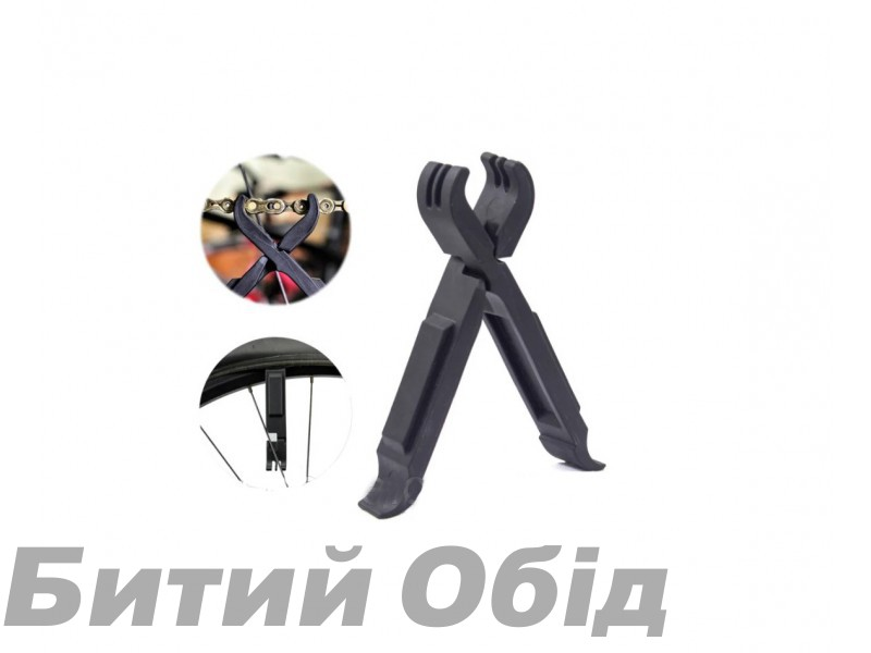 Бортировочная лопатка - съемник замка цепи 2 в 1