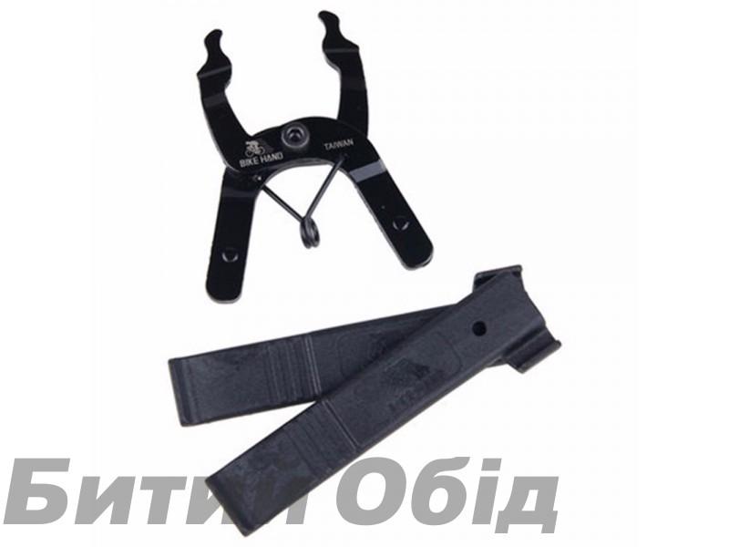 Ключ для установки и снятия цепи+ бортировки Bike Hand YC-335ST
