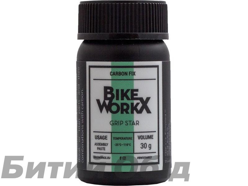 Густая смазка BikeWorkX Grip Star 30 грамм