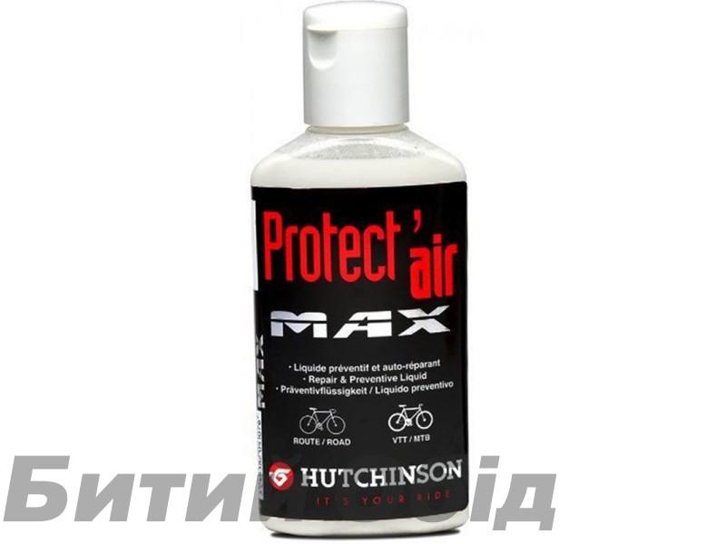 Антипрокольный вело герметик Hutchinson PROTECT'AIR MAX 120 мл