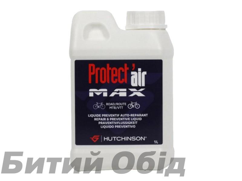 Антипрокольный вело герметик Hutchinson PROTECT'AIR MAX 1000 мл