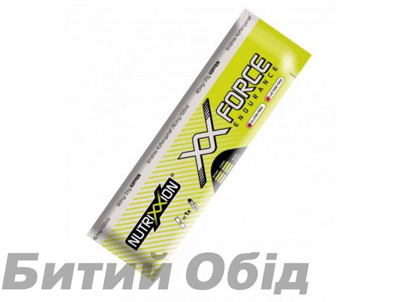 Изотоник NUTRIXXION Endurance (порция 35 г)