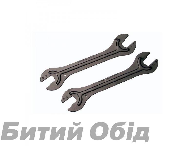 Конусные ключи Longus 13x14x15x16мм