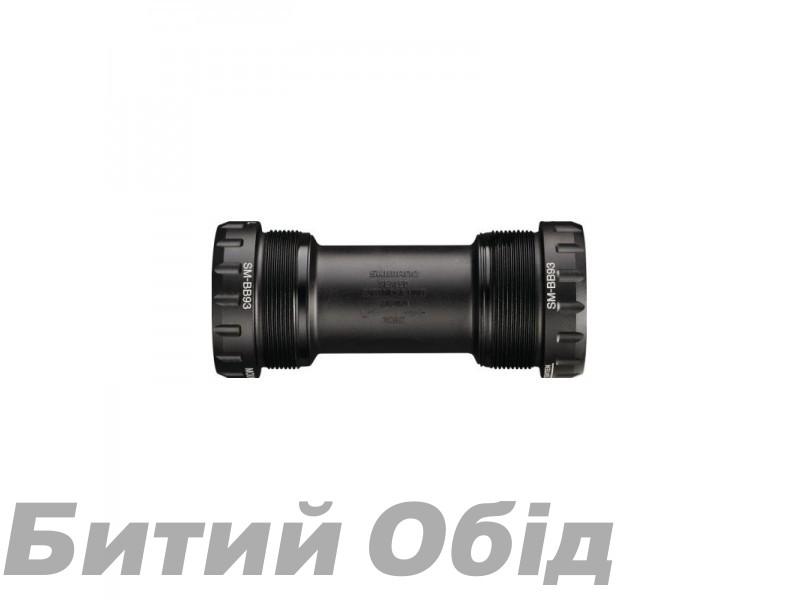 Компоненты каретки Shimano SM-BB93 XTR HT II, BSA