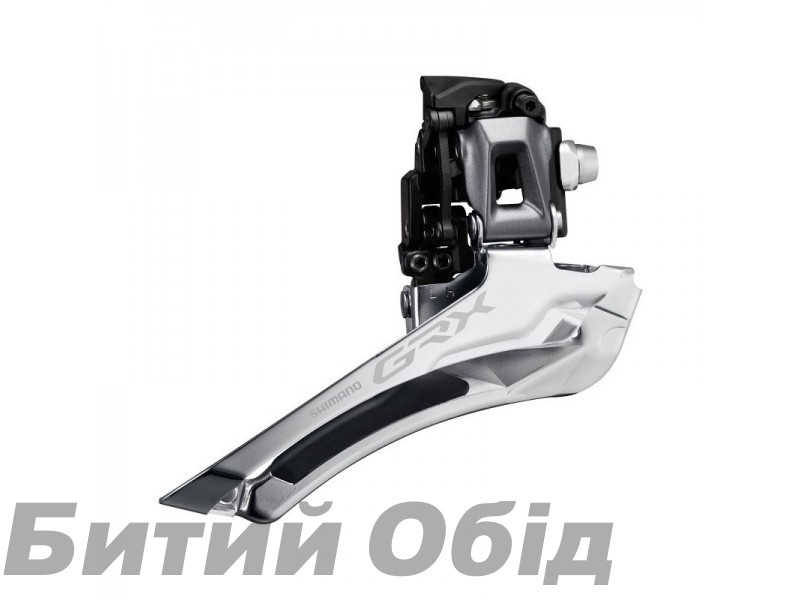 Переключатель передний Shimano FD-RX810-F GRX, без хамута 11х2