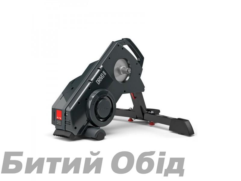 Велотренажер ELITE DRIVO II
