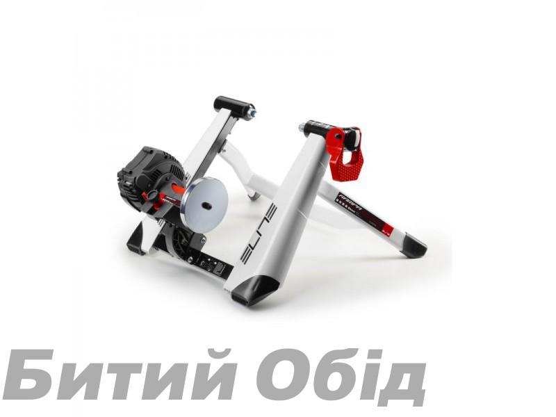 Велотренажер ELITE RAMPA