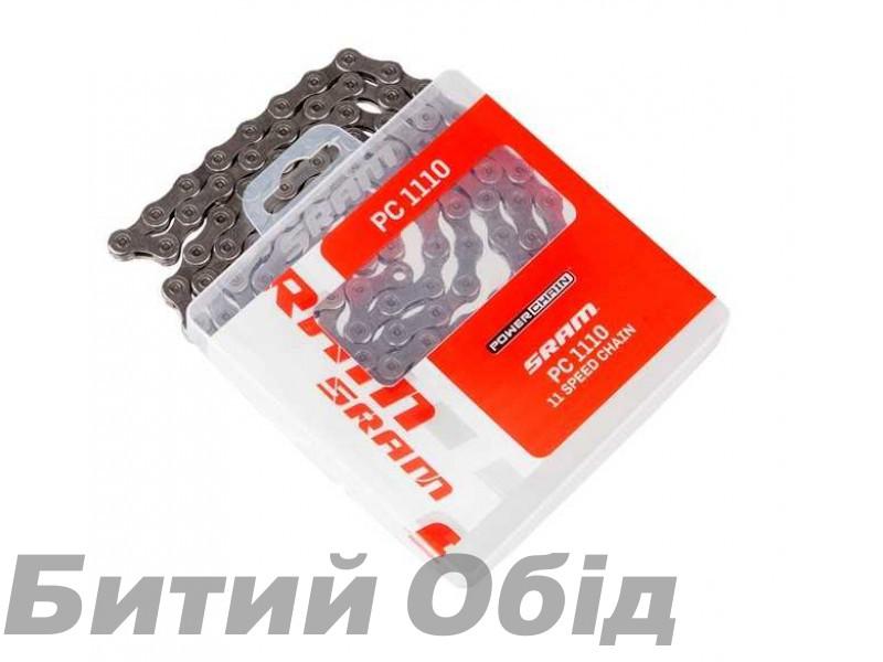 Цепь SRAM CN 1110 11sp