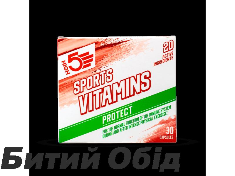 Витамины High5 Sports Multivitamin