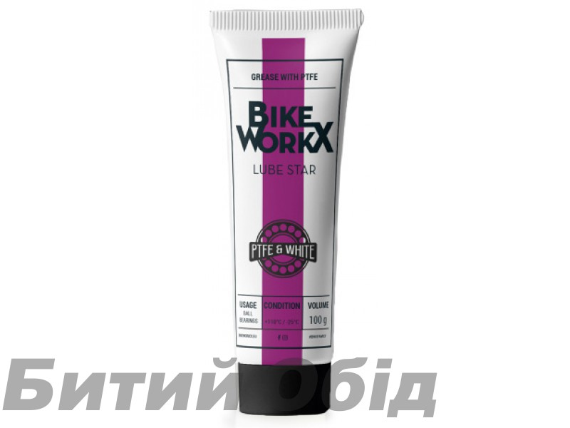 Густая смазка BikeWorkX Lube Star White тюбик 100 г.