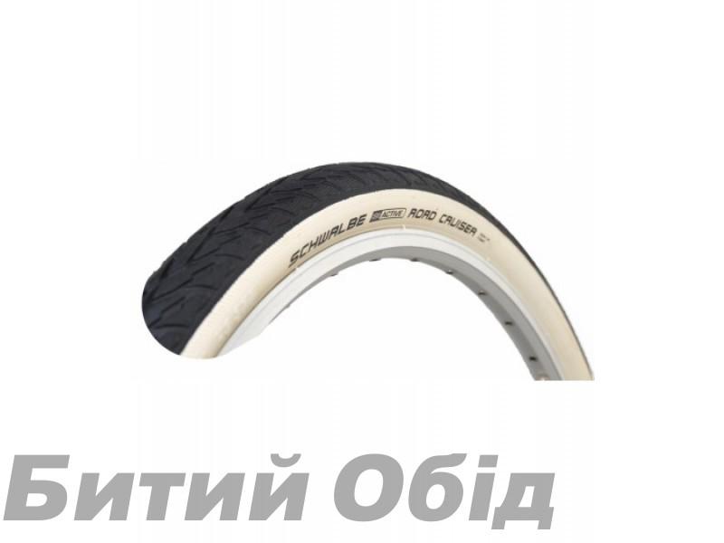 Покрышка Schwalbe ROAD CRUISER 28x1.25 700x32C (32-622) KevlarGuard B/W HS377 SBC 50EPI