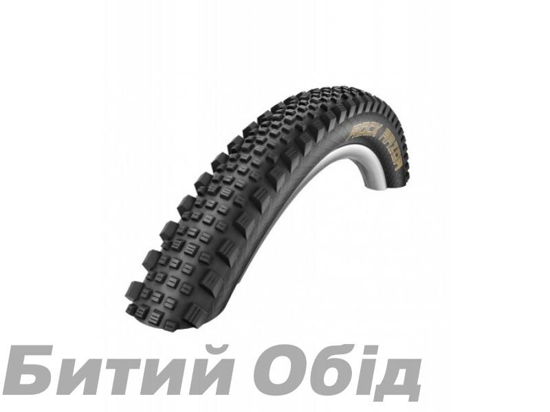 Покрышка Schwalbe Rock Razor SuperG 26х2.35, TL Easy, Folding 60-559 B/B-SK HS452 TSC IB