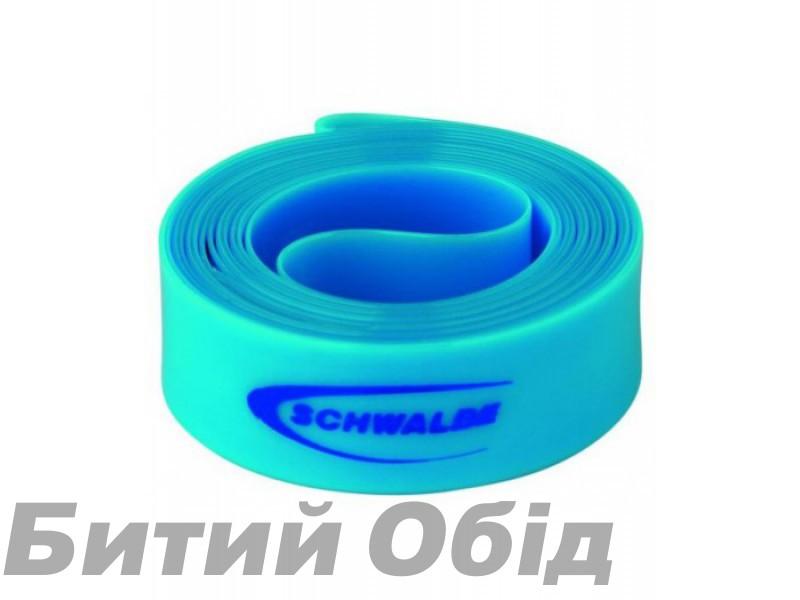 Ободная лента Schwalbe Polyurethan 584-20 SUPER H.P. фото, купить, киев, запорожье