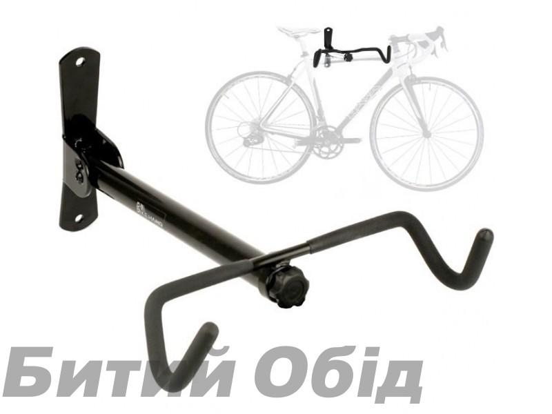 Настенный кронштейн для велосипеда Bike Hand YC-30F