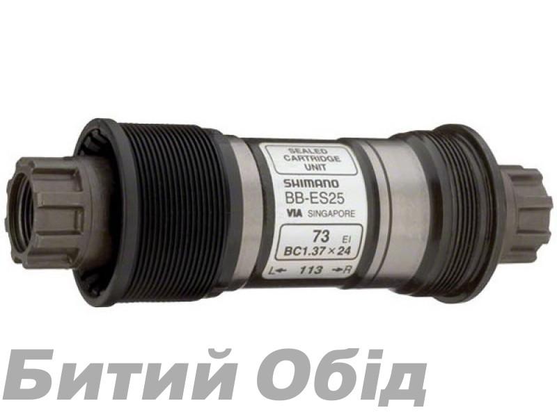 Каретка Shimano BB-ES25 BSA 73x113мм, Octalink без болтов фото, купить, киев, запорожье
