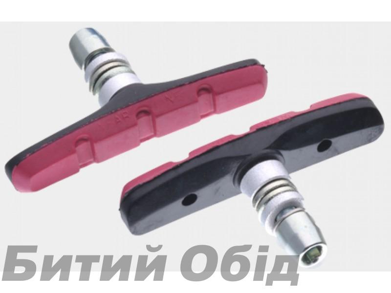 Тормозные колодки V-brake Sheng-An BSV-1P-190BK фото, купить, киев, запорожье