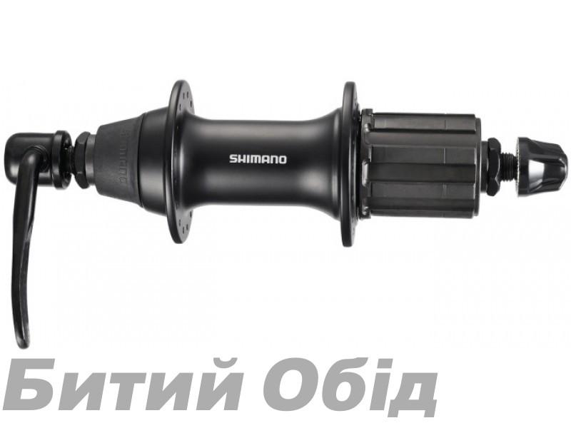 Втулка задняя Shimano FH-RM70, 36сп, 8/9-зв, сереб