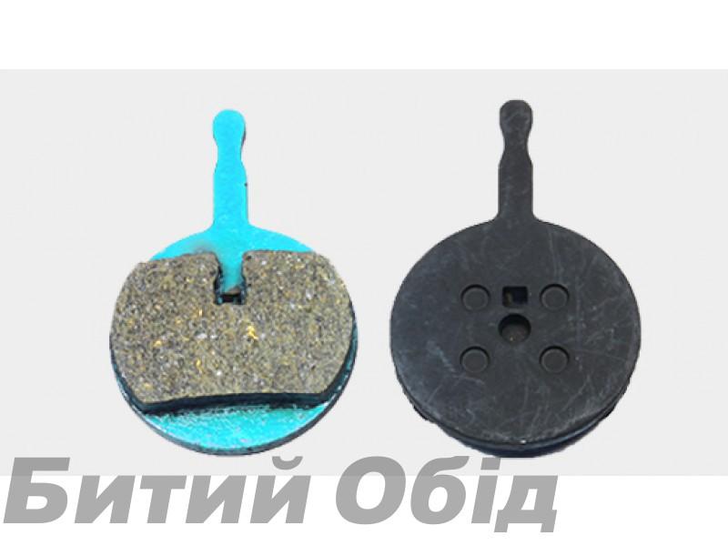 Тормозные колодки дисковые Sheng-An Avid BB5 BP-015 фото, купить, киев, запорожье
