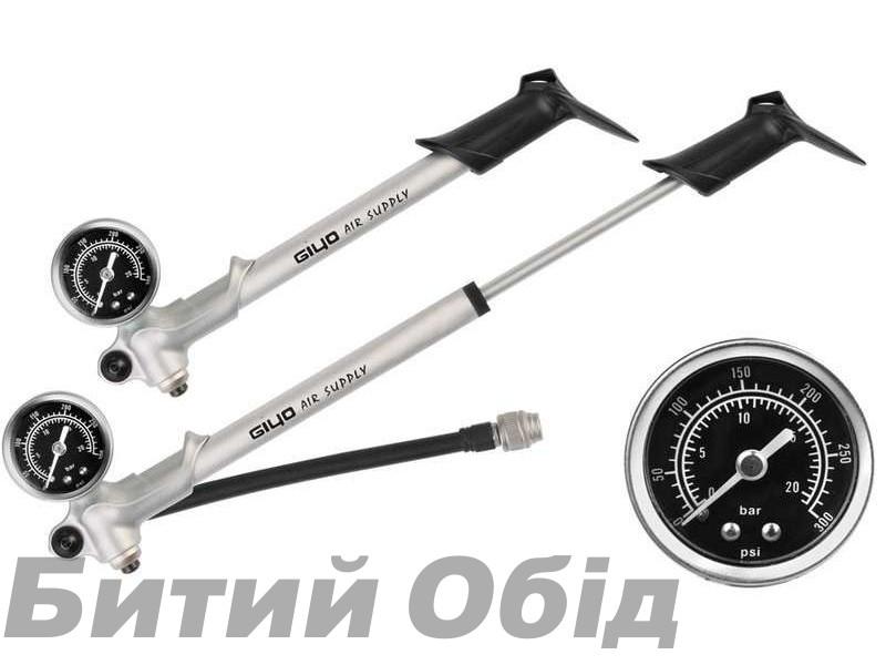 Насос для вилки GIYO GS-02 с манометром фото, купить, киев, запорожье