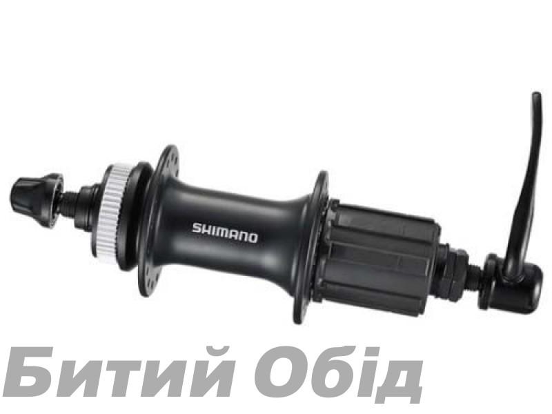 Втулка задняя Shimano FH-RM66 для диск торм, 36сп, CENTER LOCK