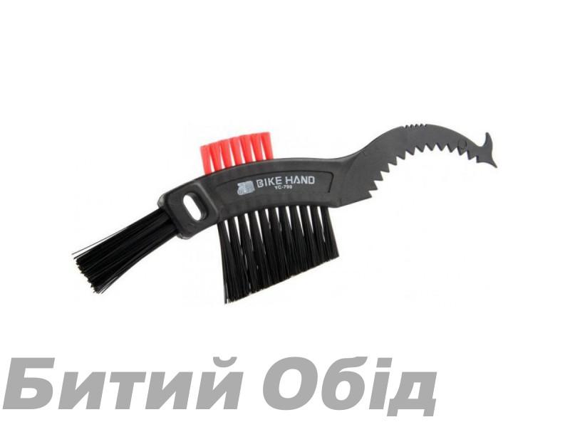 Щетка для чистки цепи и звезд Bike Hand YC-790 фото, купить, киев, запорожье