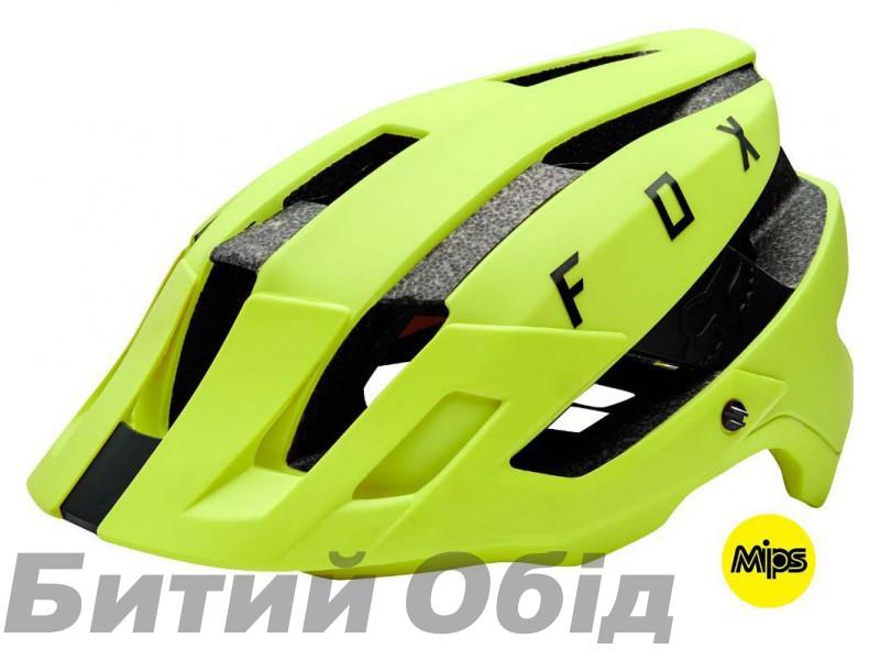 Вело шлем FOX FLUX MIPS HELMET фото, купить, киев, запорожье