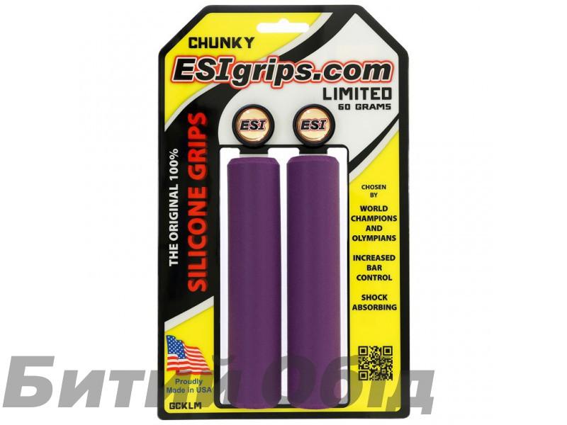 Грипсы ESI Racer's Edge LIMITED EDITION (фиолетовые) фото, купить, киев, запорожье