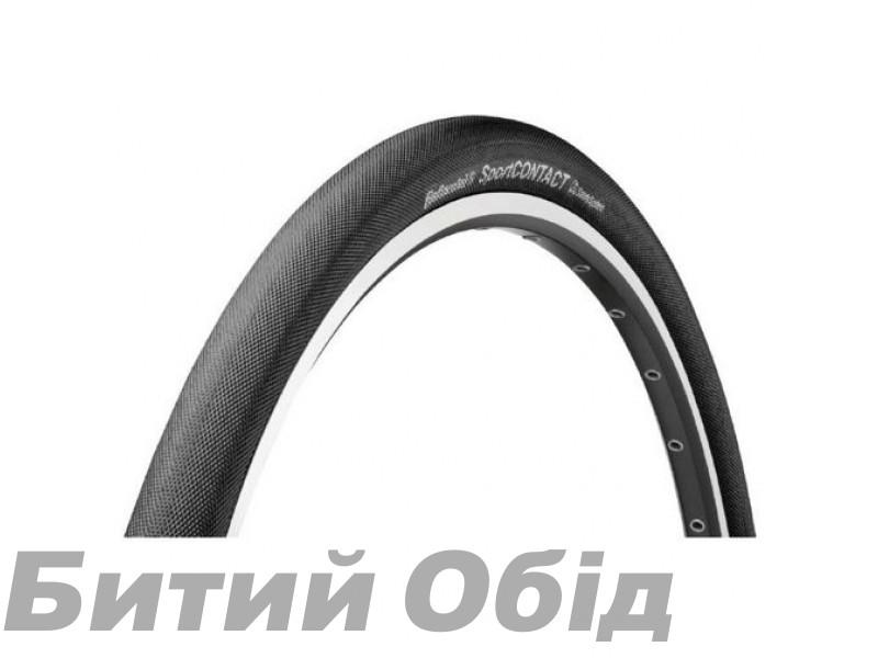 Покрышка Continental Sport Contact II 622х35 180 TPI